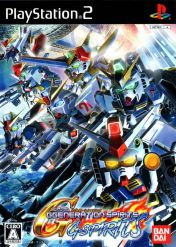 Cover SD Gundam G Generation Spirits