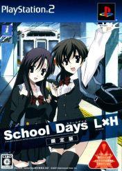 Cover School Days LxH