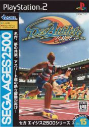 Cover Sega Ages 2500 Series Vol. 15: Decathlete Collection