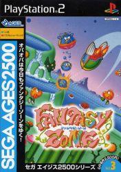 Cover Sega Ages 2500 Series Vol. 3: Fantasy Zone