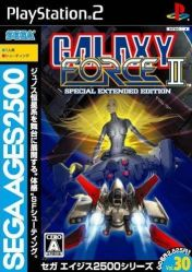 Cover Sega Ages 2500 Series Vol. 30: Galaxy Force II - Special Extended Edition (PS2)