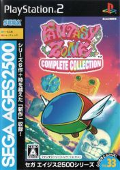 Cover Sega Ages 2500 Series Vol. 33: Fantasy Zone Complete Collection (PS2)
