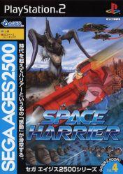 Cover Sega Ages 2500 Series Vol. 4: Space Harrier