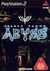 Cover Shadow Tower: Abyss