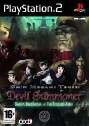 Cover Shin Megami Tensei: Devil Summoner - Raidou Kuzunoha vs. the Soulless Army