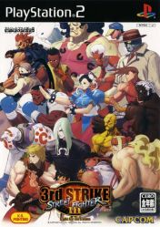 Cover Street Fighter III: 3rd Strike