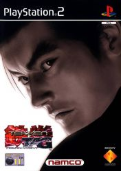 Cover Tekken Tag Tournament (PS2)