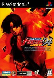 Cover The King of Fighters '94 Re-Bout