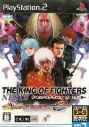 Cover The King of Fighters NESTS Collection