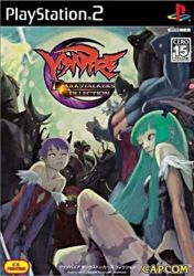 Cover Vampire: Darkstalkers Collection