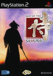 Cover Way of the Samurai