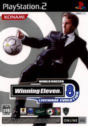 Cover World Soccer Winning Eleven 8: Liveware Evolution