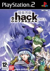 Cover .hack//Outbreak Part 3