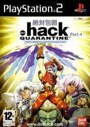 Cover .hack//Quarantine Part 4