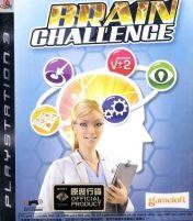 Cover Brain Challenge