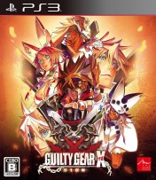 Cover Guilty Gear Xrd -SIGN-