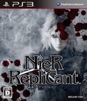 Cover NieR Replicant