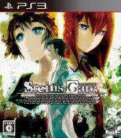Cover Steins;Gate