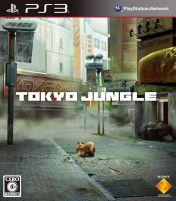 Cover Tokyo Jungle