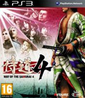 Cover Way of the Samurai 4