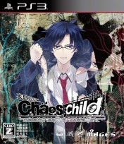 Cover Chaos;Child
