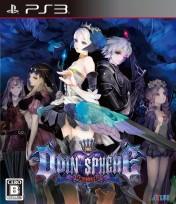 Cover Odin Sphere Leifthrasir (PS3)
