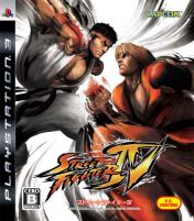 Cover Street Fighter IV (PS3)
