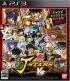 Cover J-Stars Victory Vs