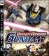 Cover Dynasty Warriors: Gundam