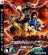 Cover Tekken 5 Dark Resurrection
