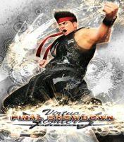 Cover Virtua Fighter 5: Final Showdown