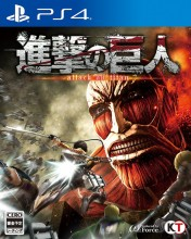 Cover Attack on Titan (PS4)
