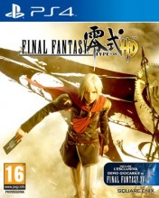 Cover Final Fantasy Type-0 HD