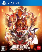 Cover Guilty Gear Xrd -SIGN- (PS4)