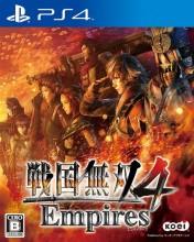 Cover Samurai Warriors 4 Empires