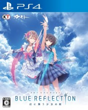 Cover Blue Reflection: Maboroshi ni Mau - Shoujo no Ken
