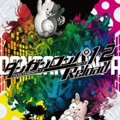 Cover Danganronpa 1-2 Reload