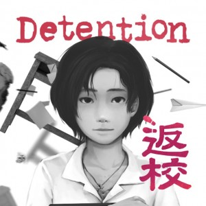 Cover Detention (PS4)