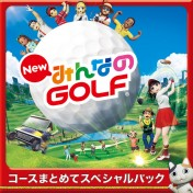 Cover Everybody's Golf