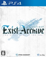 Cover Exist Archive: The Other Side of the Sky