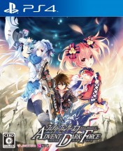 Cover Fairy Fencer F: Advent Dark Force