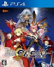 Cover Fate/Extella