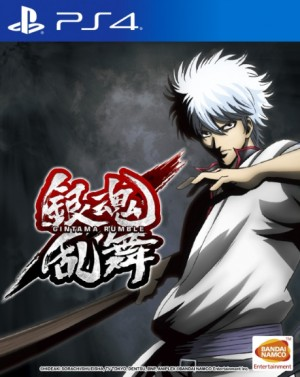 Cover Gintama Rumble