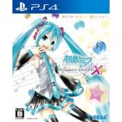 Cover Hatsune Miku: Project Diva X