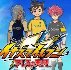 Cover Inazuma Eleven Ares