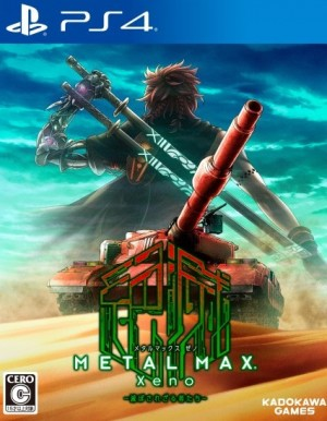 Cover Metal Max Xeno