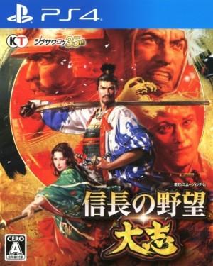 Cover Nobunaga's Ambition: Taishi