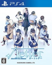 Cover Root Letter (PS4)