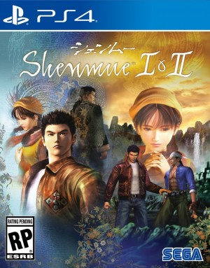 Cover Shenmue I & II (PS4)