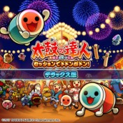 Cover Taiko no Tatsujin: Session de Dodon ga Don!
